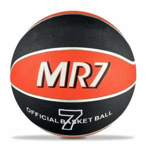 Sport Basket Mondo-MR7