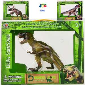 Ginmar Gt51803 Dinosauro Cm31x23 Ass-to