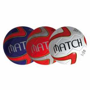 PALLONE CUOIO MATCH Diametro 230 3 AS - Mondo (13952)