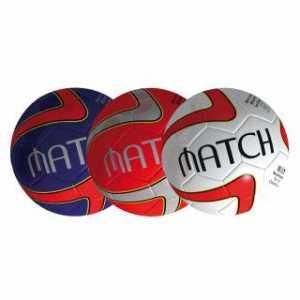Mondo 13952 Pallone Match Di Cuoio Misura 5, 1 Pezzo