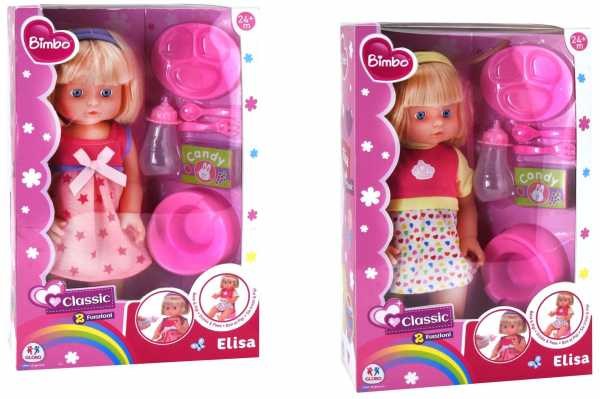 Globo- Drink And Wet Doll Cm40 W/Accessories 2Ass. (37901), Multicolore (1)