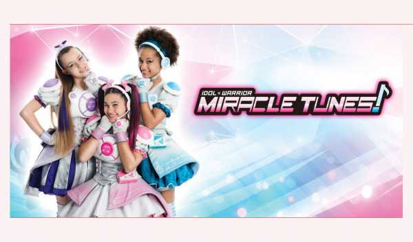 PUZZLE 104 Pezzi MIRACLE TUNES - Clementoni (27122)