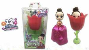 Grandi Giochi GG00324, Cupcake Flower Surprise, Multicolore