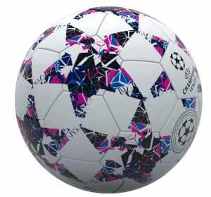 MONDO S.P.A. (MOD)- Champions League Pallone D220 300gr 1384, Multicolore, 123