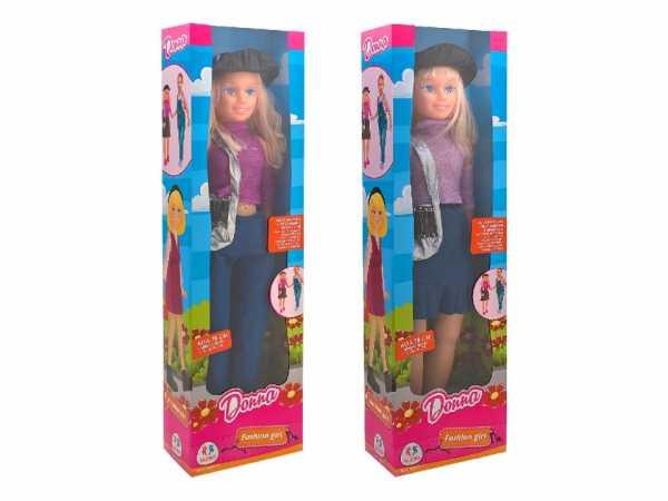GLOBO, Walking Doll 80 Cm 2 Ass. (39093), Multicolore (1)